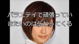 夏菜、トイレに「すわってネ」 松本「どんだけ男が来てんねん」 引用元:...