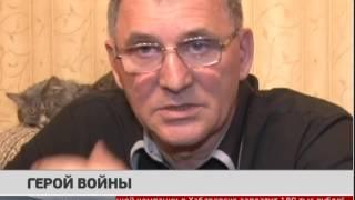 Герой войны. Новости. 28/04/2017. GuberniaTV