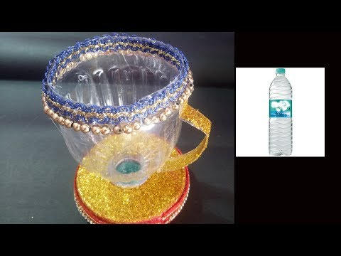 How to decorative diy cup from waste plastic bottle|very eazy methed low cost