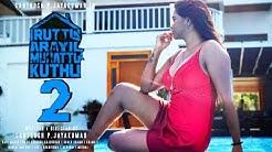IAMK 2 Release Date | Latest Update | Iruttu Arayil Murattu kuthu 2 | Santhosh | Shalu Shammu
