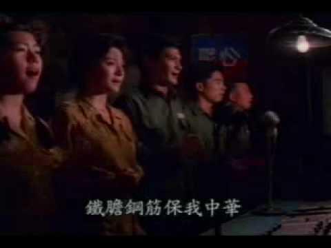 砲兵之歌 - YouTube