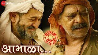 Abhala | Mulshi Pattern | Narendra Bhide | Saurabh Salunke | Pranit Kulkarni | Pravin Tarde