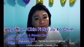 Gambar cover Nga Kam Chin Pi Nyi Jiu Ko Chim - Lily Wu & Flande Chai (Hakka)