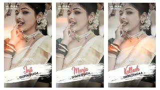 Inji iduppazhagi song💕 |remix| tamil whatsapp status|night vibes|dl creations 2.0 ✨
