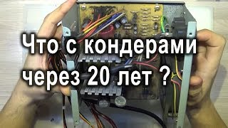 НЕ ремонт АТ блока питания SY200