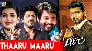 Bollywood to Kollywood: Celebrities react to Bigil Trailer   Shah Rukh Khan, Sivakarthikeyan