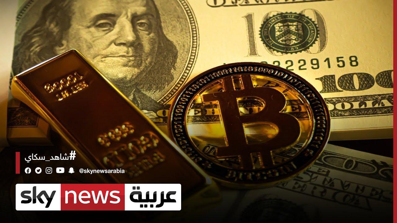 يزن شقفه: العملات المشفرة سرقت من الذهب بريقه | #الاقتصاد
