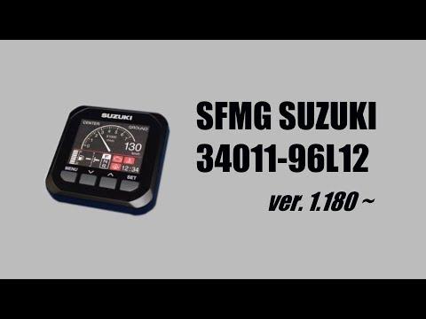 Прибор многофункциональный SMFG Suzuki