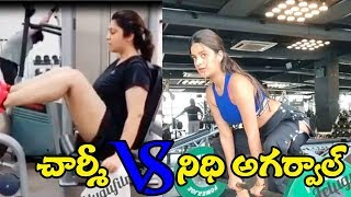 Charmi Kaur and Nidhi Agarwal Gym Workout | #CharmiKaur | #NidhiAgrwal | Top Telugu Media