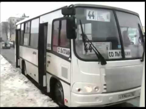 Ярославцы жалуются на работу общественного транспорта