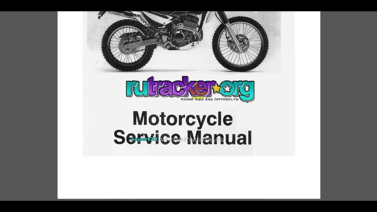 kawasaki super sherpa service manual youtube rh youtube com kl250 super sherpa owners manual super sherpa repair manual