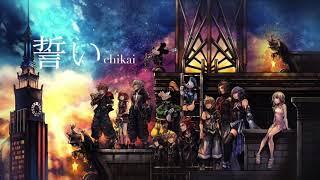 Gambar cover 誓い Chikai/Don't Think Twice - Utada Hikaru - Kingdom Hearts 3 (Piano & String Version) - by Sam Yung