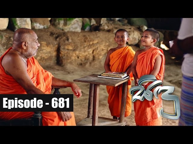 Sidu | Episode 681 18th March 2019