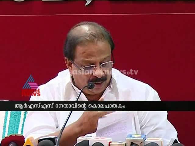 Kannur murder conspiracy hatched in Mahe: Sudhakaran