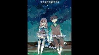 Скрытый сюжетный секрет игры На луну (To the moon)