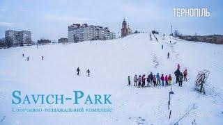 Смотреть видео Правила поведінки на гірськолижних трасах