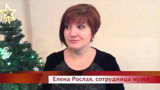 Новости НГ 22.12.14. ''Идёт коза рогатая''