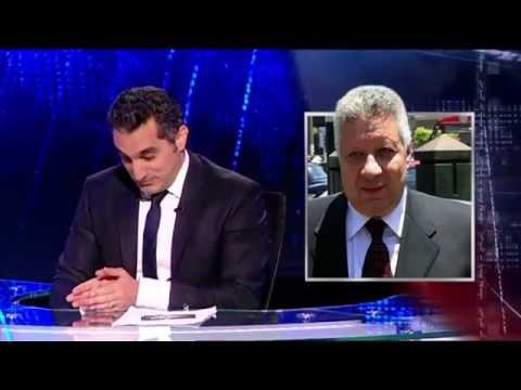 باسم يوسف يمرمط مرتضى منصور