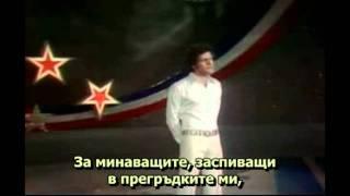 Joe Dassin - Et Si Tu N`Existais Pas, BG Sub