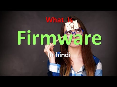 What is firmware in HINDI