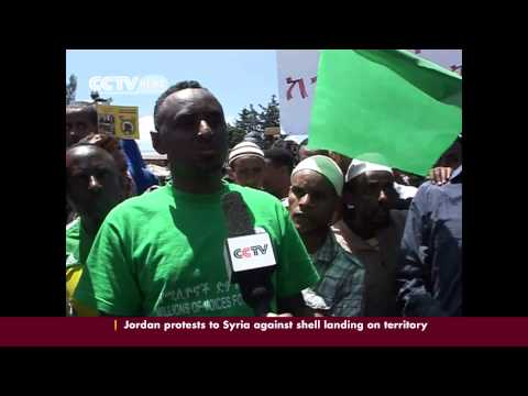 Ethiopian opposition protest over anti-terrorism law