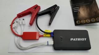 Многофункциональный пусковой аккумулятор MAGNUM 8