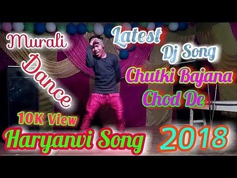 Chutki bajana chod de | Hit Haryanvi Dance | Anjali Raghav | New Dj Song | Hd Video 2018