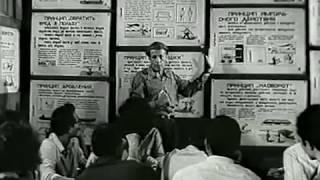 Фильм 'Алгоритм изобретения' , Центрнаучфильм, 1974 год, www.altshuller.ru