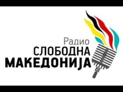 E-Skip 2017.08.03: Radio Slobodna from Macedonia received in Germany in 88.2 MHz FM