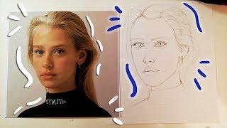 Bakarak Portre Çizme Teknikleri ~ 8 Tavsiye