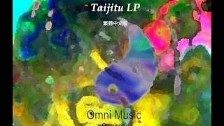 Okee - Transformacija Psihicke Energije [Taijitu LP][Omni009]