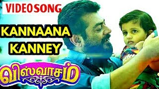 Viswasam - kannana kanney video song official | ajith teaser ! kanne...