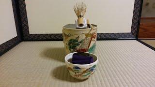 茶碗荘 薄茶 炉  女点前 (宗嘉の会)
