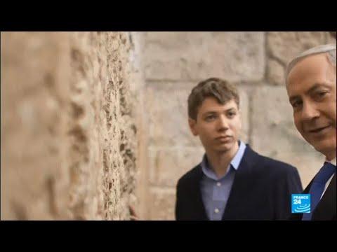 Israel: PM Netanyahu's Son Under Fire Over Secret Strip-club Audio Recording