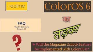 Realme FAQ Ep.12 || ColorOS 6, Lock Screen Magazine,Realme Voice Assistant?
