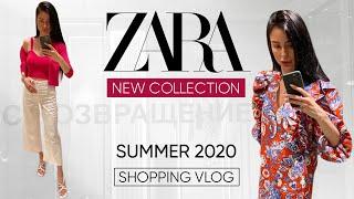 Zara Новая Коллекция ЛЕТО 2020 Шоппинг влог после самоизоляции