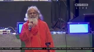 Behaya Mon 2 - Chisty Baul    Live from Sylhet