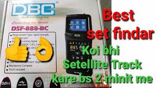 DBC DSF-888 BC satellite findar Setfindar Unboxing and full review RS. 3200