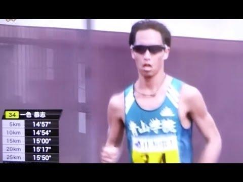 第72回びわ湖毎日マラソン 青山...