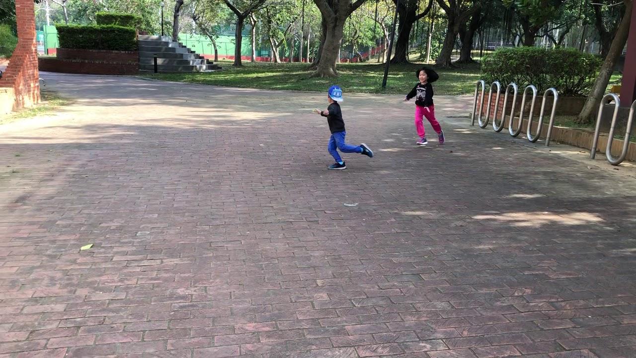 公園玩 - YouTube