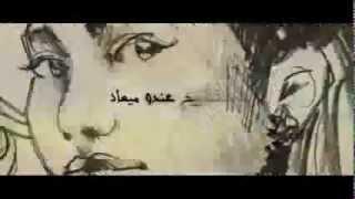manal bk tarikhona fakhrona official lyric video منال تاريخنا فخرنا