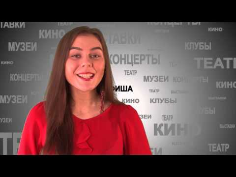 Афиша Калининград.Ru 1 - 4.11