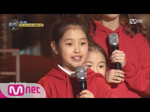 [WE KID] Spells for Happiness! Team TigerJK's 'Magic Castle' (The Classic) EP.04 20160310