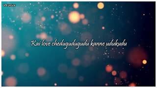 #sakhi - kailove telugu lyrics(Nagila Nagila)    S. P. B    AR Rahman    VR Lyrics
