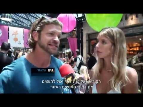 הסלבס חוגגים בשרונה מרקט - חדשות הבידור