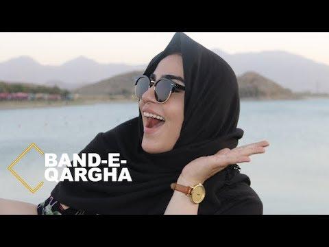 VLOGISTAN | Qargha
