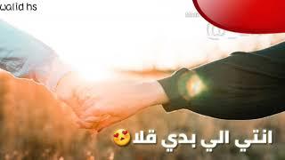 أيمن أمين   انت و بس   ayman amin   enti w bas
