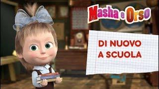 Masha e Orso - 📚 Di nuovo a scuola 🍎