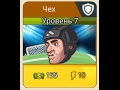 Мегабол Футбольные войны часть 42 Обзор на Чеха mp3