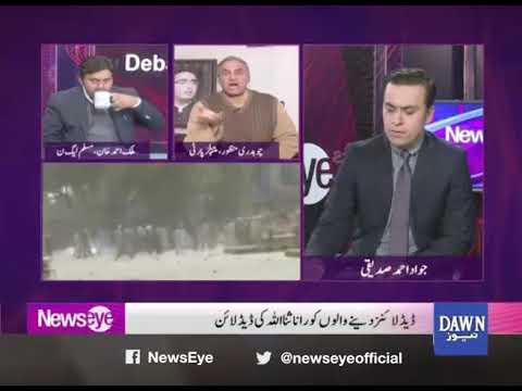 NewsEye - 30 January, 2018 - Dawn News